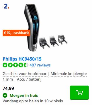 Philips HC9450/15 Coolblue tondeuse